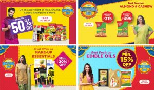 diwali jiomart offer