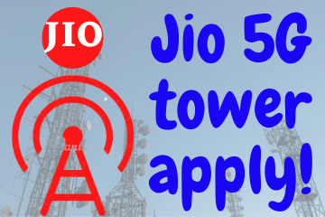 JIO 5g tower application