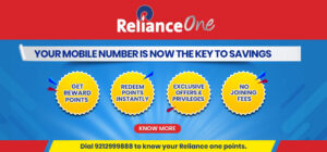 Reliance one card Rone card